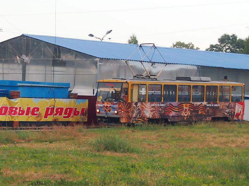 Курск, трамвай