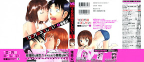 100 Mankai Kisu Shitai Vol.1