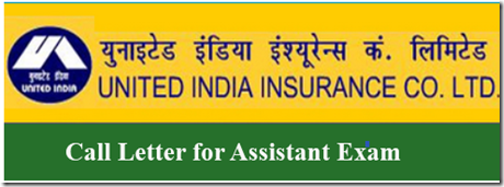 UIICL Assistant Online Exam Call Letter
