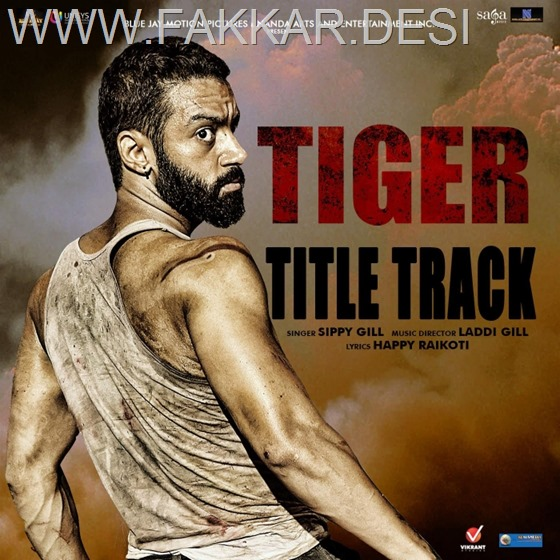 Tiger---Tittle-Track-Sippy-Gill