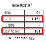 [image%5B179%5D]
