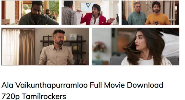 ala vaikunthapurramloo movie download filmyzilla