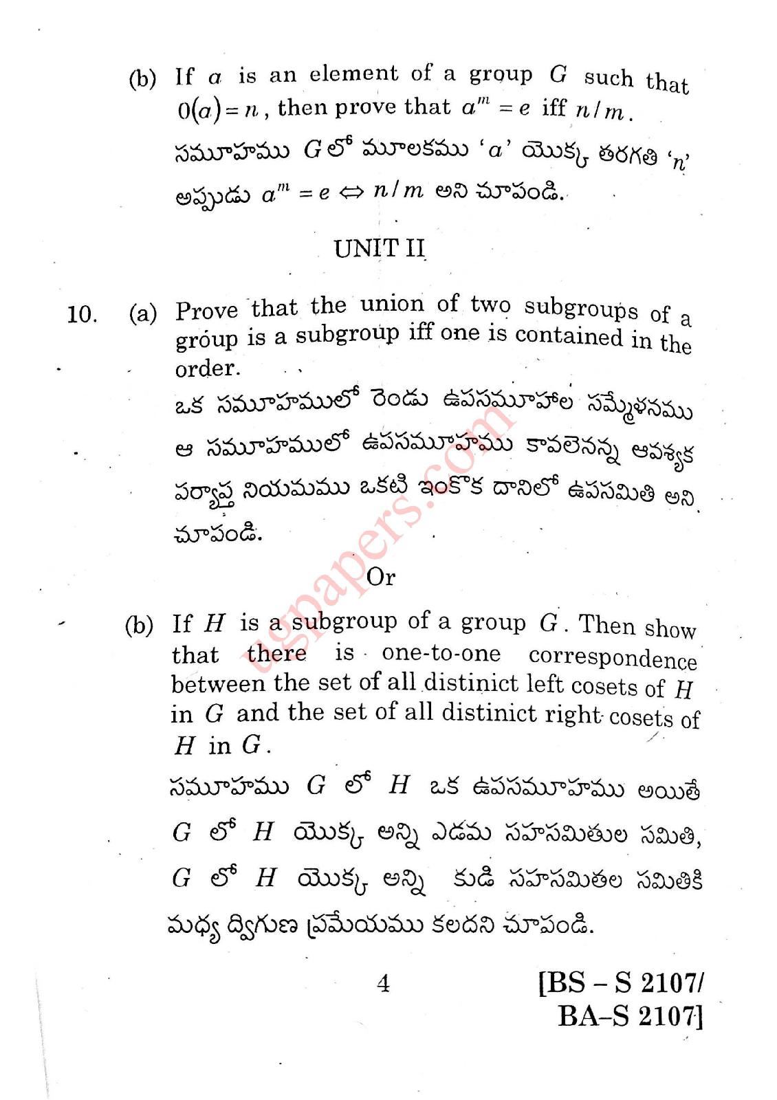 Maths 3rd Sem Question Paper,Au 3rd Sem maths Question Papers,bsc degree question Papers