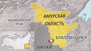 россия амурская область