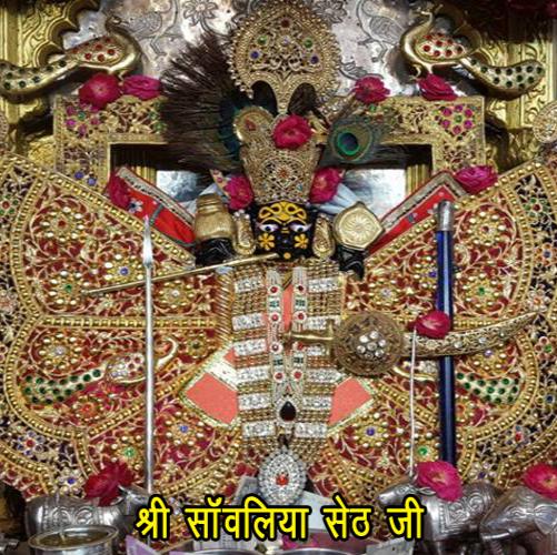 Shri Sanwaliya Seth Apps On Google Play