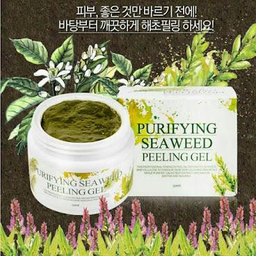 韓國高級美容院專用海藻修護煥膚面膜加修護液套裝