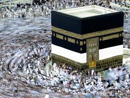 Haji Wajib Sekali Seumur Hidup