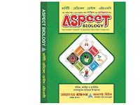 Aspect Biology Book - PDF Download