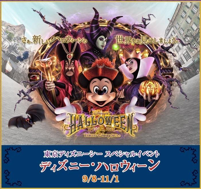 迪士尼01