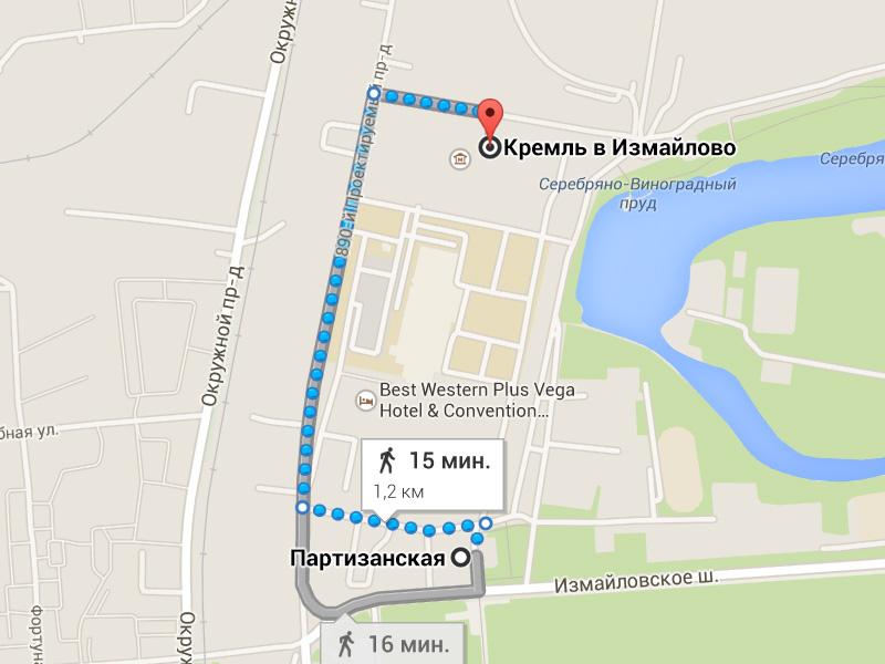 Кремль в Измайлово как добраться