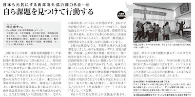 1911_相川.jpg