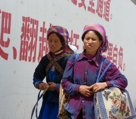 CHINE SICHUAN.XI CHANG ET MINORITE YI, à 1 heure de route de la ville - 1sichuan%2B813.JPG
