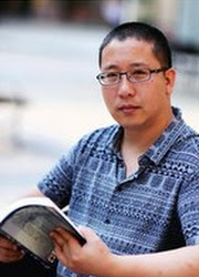 Yue Guan Author