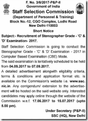SSC Stenographer Exam 2017 Notice www.indgovtjobs.in