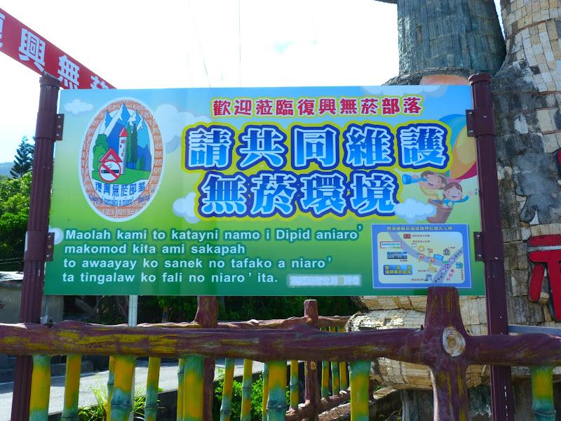 Hualien County. De Liyu lake à Guangfu, Taipinlang ( festival AMIS) Fongbin et retour J 5 - P1240694.JPG