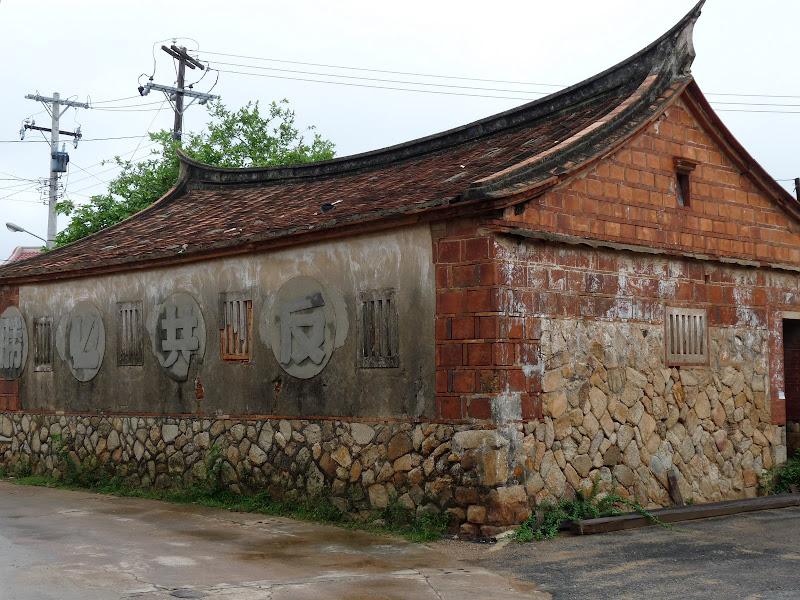 TAIWAN.Archipel de KINMEM - P1100739.JPG