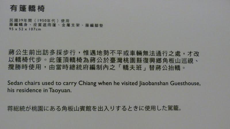 Taipei. Mausolée CKS, exposition Dali - P1220954.JPG