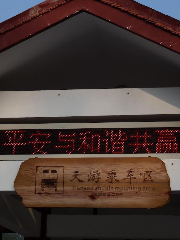 Chine .Fujian.Wuhi shan B - P1030255.JPG