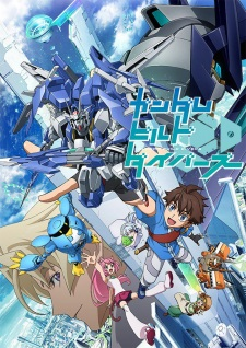Gundam Build Divers - Gundam Build Divers (2018)