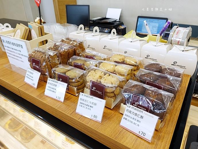14 梅笙蛋糕工作室 La maison 台中美食 台中甜點 台中旅遊