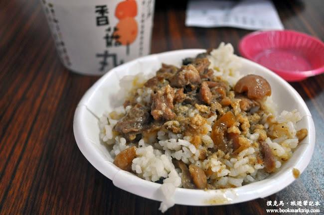 百菇莊香菇肉燥飯