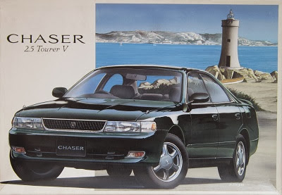 chaser%2520jzx90%2520new%2520trend.jpg