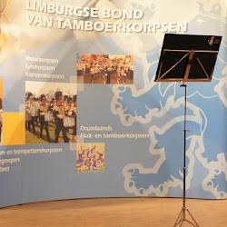 Solisten Weert-Venray-Venlo 28-01-2018