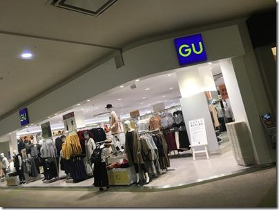 GU Japan