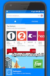 تطبيق Radiogram _ عالم الهواتف الذكية