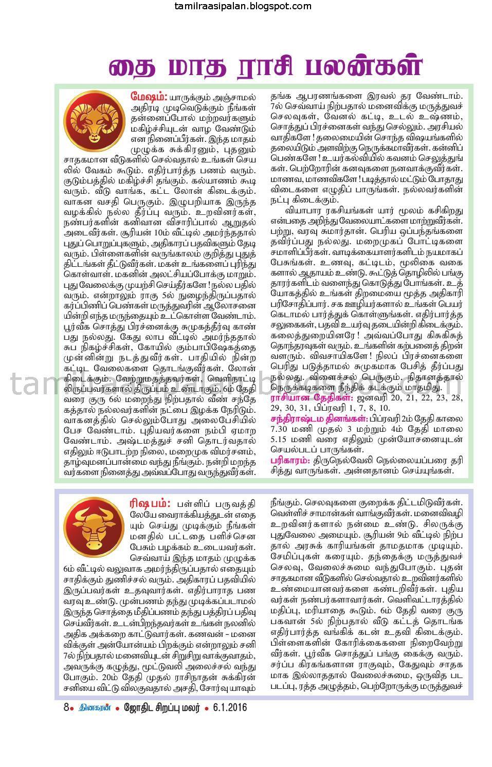 Tamil Matham Thai Rasi Palangal