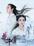 Hoa Thiên Cốt - Hoa Thien Cot poster