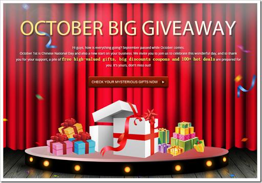 Giveaway thumb%25255B2%25255D.png - 【GIVEAWAY】CACUQECIG登録で20ドルクーポンやアトマイザーがもらえるプレゼントキャンペーン中【CACUQECIG】