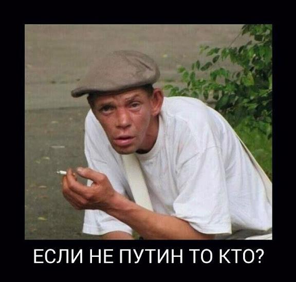 Россия перебросила спецназ из-под Новоазовска к Коминтерново, - Минобороны Украины - Цензор.НЕТ 54