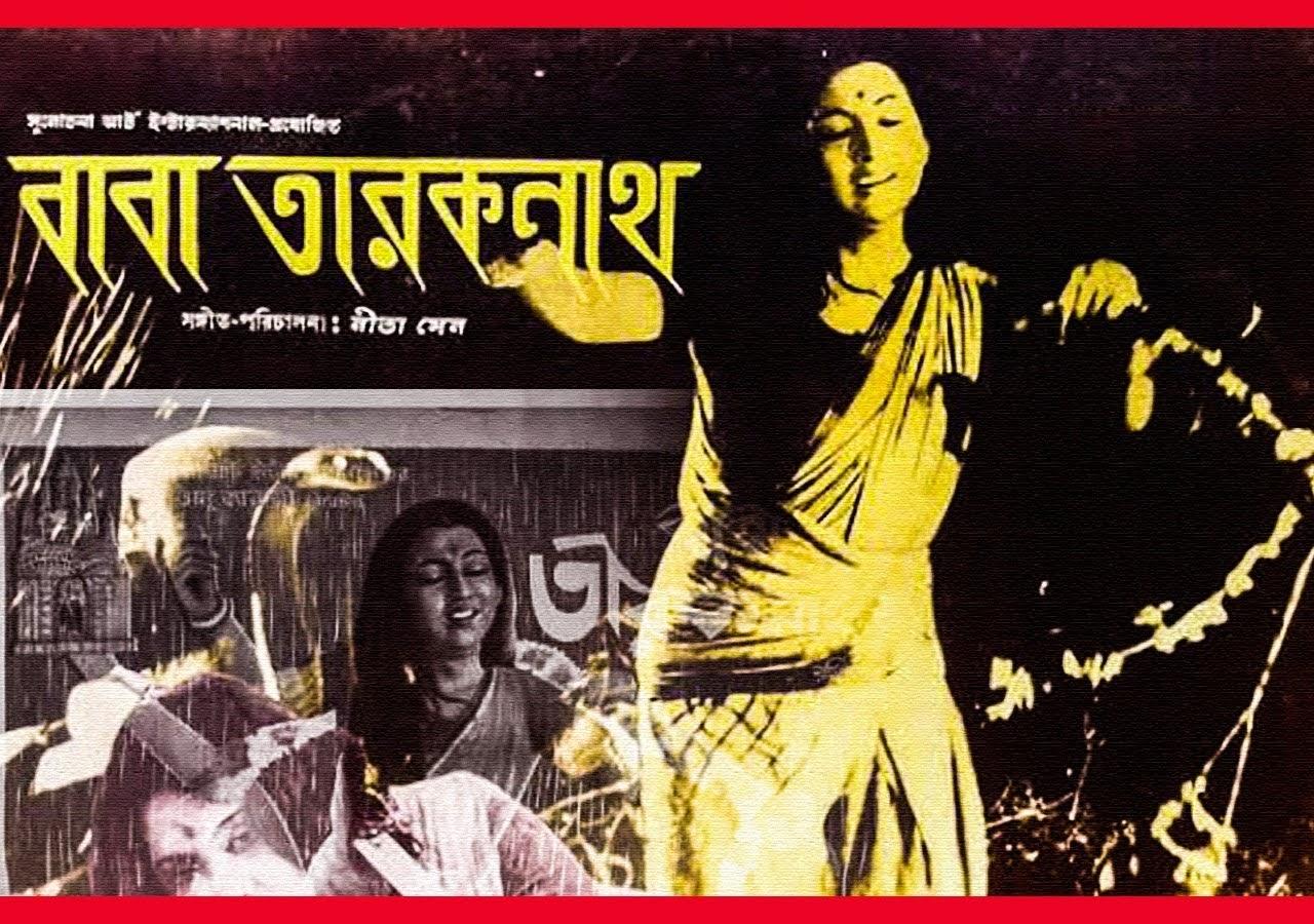 Baba Taraknath- A Subtle Journey from Mortality to Eternity.