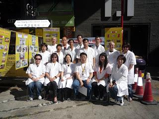 2010年街show