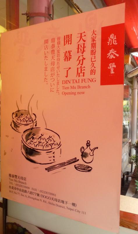 TAIWAN.Taipei - P1110367.JPG