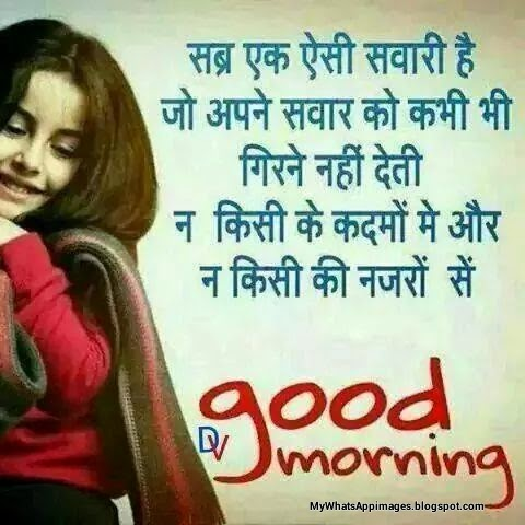 Good Morning Wording Wishes Photos