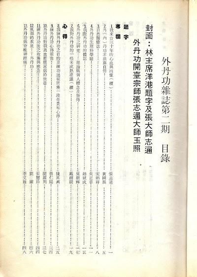 雜誌2-07.jpg
