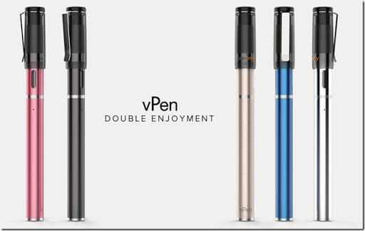 %252B2017 10 13%252B12 08 27 jpg thumb%255B1%255D - 【スターターキット】VapeOnly vPen(ヴィーペン)レビュー。見た目はペンそのもの!利用シーンを選ばない!VAPEとしての利用はもちろん、なんとたばこカプセルまで使えてしまう優れもの!【ペン/MTL/たばこカプセル/スターターキット】