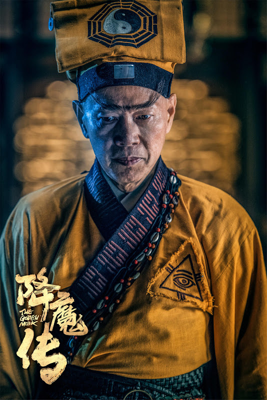 The Golden Monk China Movie