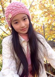 Chai Yu China Actor