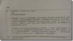 Screenshot - 2017_8_18 , 下午 8_03_58