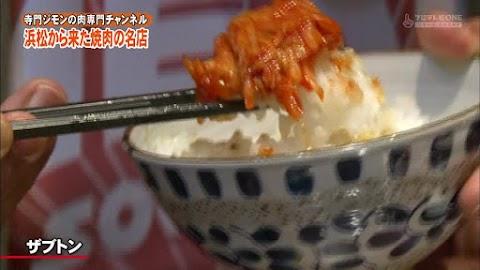寺門ジモンの肉専門チャンネル #31 「大貫」-0763.jpg