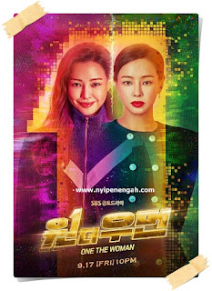 one the woman tayang dimana on the woman pemeran one the woman kdrama 2021 one the woman asianwiki