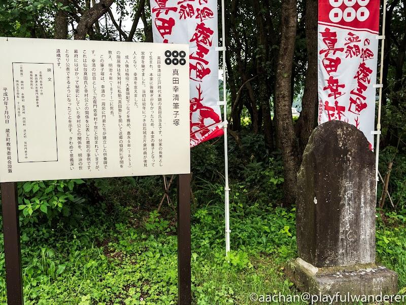 siroishi (3 - 30).jpg
