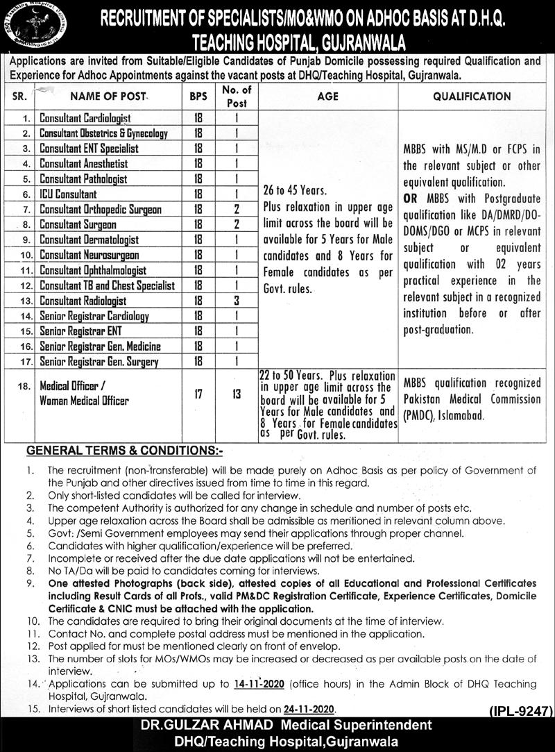 DHQ Hospital Jobs October 2020