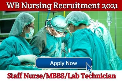 West Bengal Health recruitment 2021