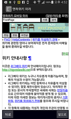 파일:external/img.samsungapps.com/IconImage_20140331075805769_NEW_WEB_SHOT1_HALF_P.png