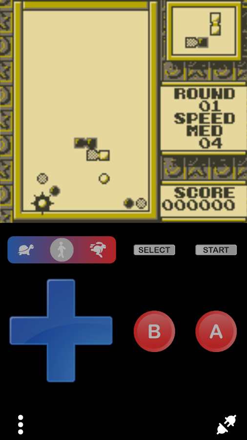 Pizza Boy - GBC Emulator Free- screenshot