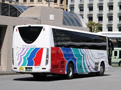 名鉄バス「名神ハイウェイバス京都線」 2115 その2